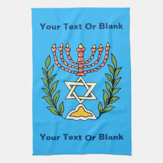 Persian Magen David Menorah Towel