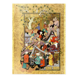 Persian Miniature: Qays First Glimpses Layla Postcard