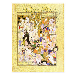 Persian Miniature: The Dervishes' Inadequate Gift Postcard