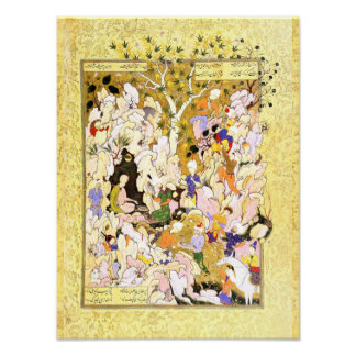 Persian Miniature: The Dervishes' Inadequate Gift Poster
