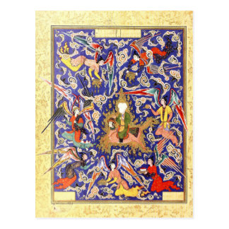 Persian Miniature: The Mi'raj of the Prophet Postcard