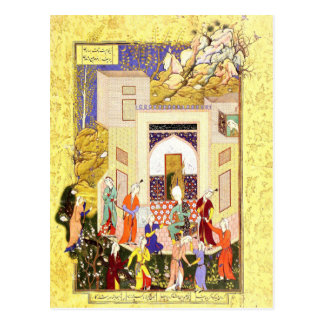 Persian Miniature: Yusuf and Zulaykha's Maidens Postcard