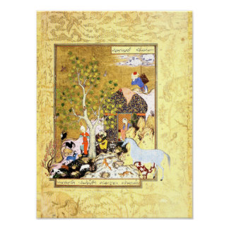 Persian Miniature: Yusuf tends his flocks Poster