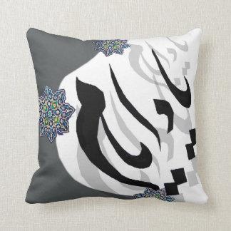 Persian Modern Cushion (Yad Ayaan) Throw Pillow