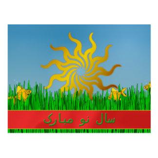 Persian New Year سال نو مبارک Postcard