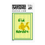Persian New Year Eid Norooz with Fish Postage Stamp