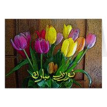 Persian New Year in Farsi, Norooz Tulips Card