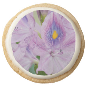 Persian New Year Nowruz Water Hyacinth Round Shortbread Cookie