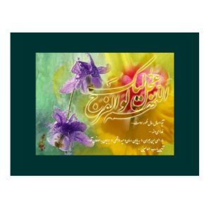 Persian New Year Postcard