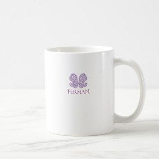 Persian Paisley Coffee Mug