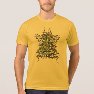 Persian Poem by Helmi (boys) T-Shirt