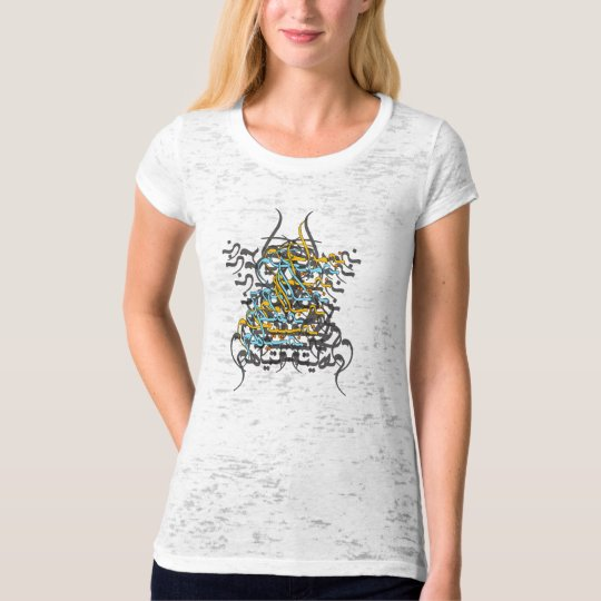 Persian Poem by Helmi. T-Shirt