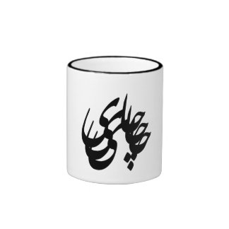 Persia Office Products amp Supplies Zazzle