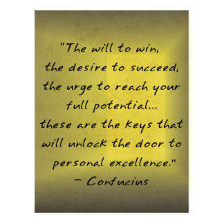 Personal Excellence Motivational Postcard