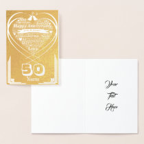 Personalised Word Art 50th Anniversary Gold Foil Card