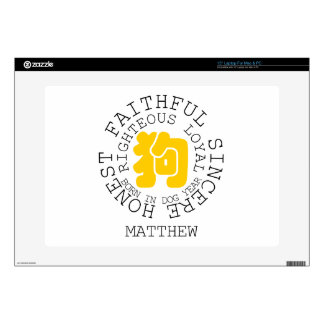 Personality Dog Chinese Year Zodiac Name Skin Skins For Laptops