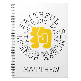 Personality Dog Chinese Zodiac Dog Year Name Nbook Spiral Notebook