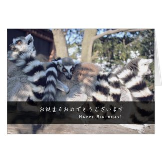 Personalizable Cuddly Lemur Bilingual Card