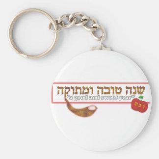 Personalizable de Rosh Hashanah Llavero Redondo Tipo Pin