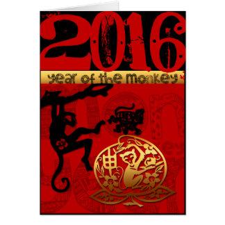 Personalizado 2016 años del Año Nuevo chino del Tarjeta De Felicitación