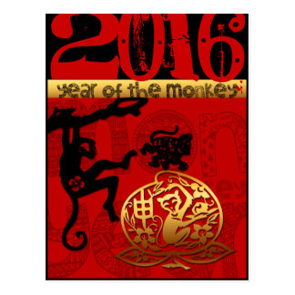 Personalizado 2016 años del Año Nuevo chino del Tarjetas Postales
