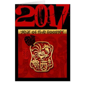 Personalizado 2017 años del Año Nuevo chino 2 del Tarjeta De Felicitación