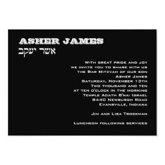 """Personalizado de Asher James Invitación 5"""" X 7"""""""