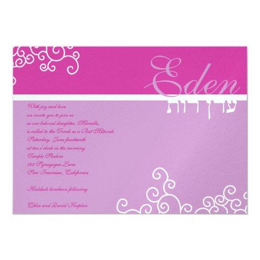 """Personalizado de Eden Invitación 5"""" X 7"""""""