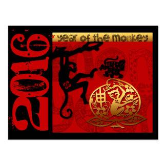Personalizado de H 2016 años del Año Nuevo chino Postal