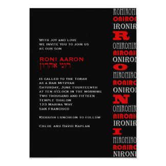"""Personalizado de Roni Aaron Invitación 5"""" X 7"""""""