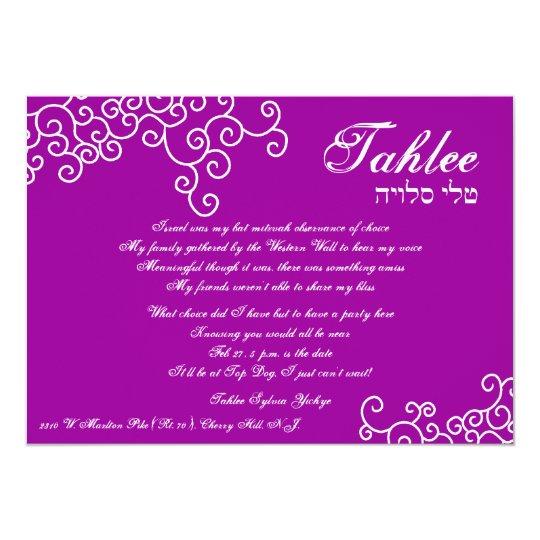 """Personalizado de Tahlee Invitación 5"""" X 7"""""""