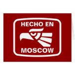 Personalizado del personalizado del en Moscú de He Tarjeton