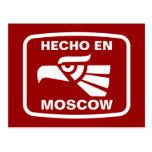 Personalizado del personalizado del en Moscú de He Postal