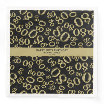 Personalize:  80th Black and Gold Birthday Party Paper Dinner Napkin