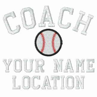 Personalize Baseball Coach Your Name Your Game! Polos