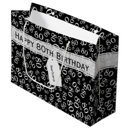Personalize: Black/White 80th Birthday Party Large Gift Bag