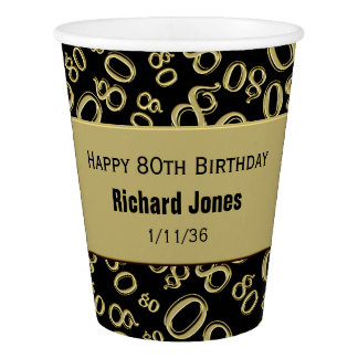 Personalize: Over The Hill 80th Birthday Theme Paper Cup