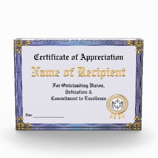 Personalize THIS  Award Certificate
