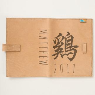 Calligraphy Notebooks Journals Zazzle