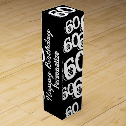 Personalized 60th Birthday Wine Box
