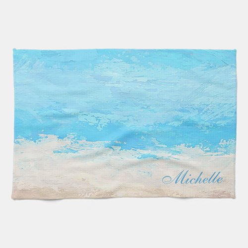 Personalized Add Your Own Kitchen Towel