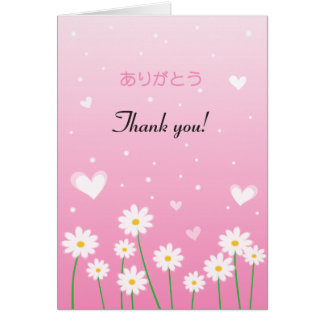 Personalized Arigato Thank you Card