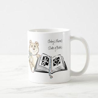 Personalized Baby Boy Mug-Jeremiah 1:5 Coffee Mug