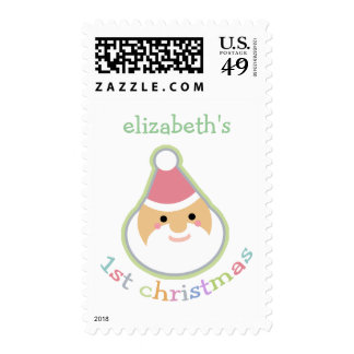 Personalized Baby's First Christmas Postage Stamp