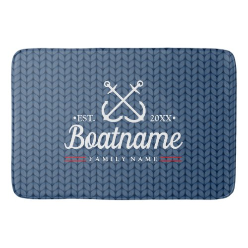 Personalized Boat Name Nautical Knitted Bath Mat