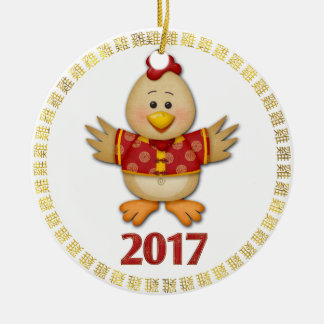 Personalized Born Year of The Rooster 2017 Ceramic Ornament