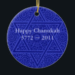 """Personalized Chanukah Ornament<br><div class=""""desc"""">Elaborate swirls of rich scrollwork based on Moroccan Jewish artifacts from centuries ago decorate this elegant Chanukah ornament.  Personalize this ornament with your own greeting.</div>"""