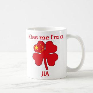 Personalized Chinese Kiss Me I'm Jia Classic White Coffee Mug