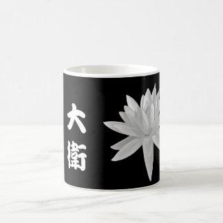 Personalized Chinese Name! Ask designer! Coffee Mug
