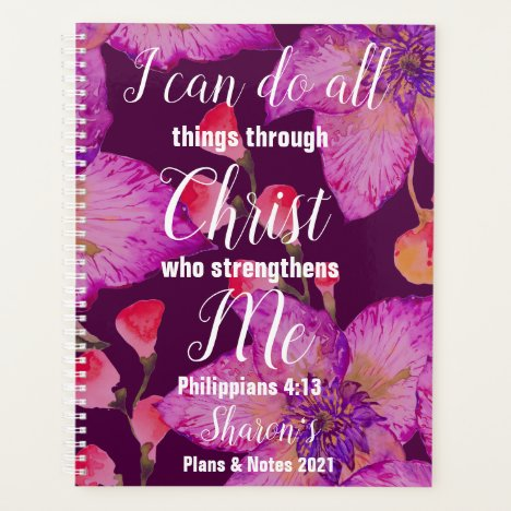 Personalized Christian Philippians 4:13 2021 Planner